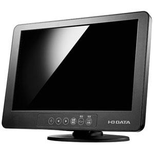 アイオーデータ ワイド液晶ディスプレイ 10.1型 WXGA(1280×800)対応 コンポジットビデオ入力端子搭載 ブラック LCD-M101EB