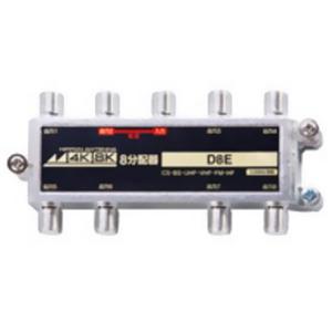 日本アンテナ 1端子電通8分配器 屋内用 4K・8K放送対応 D8E