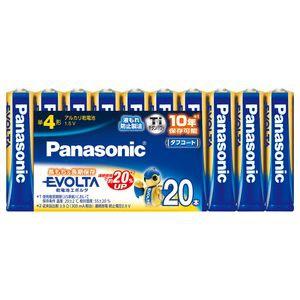 パナソニック 【ケース販売特価 400本セット(20本入×20)】 アルカリ乾電池 《EVOLTA》 単4形 シュリンクタイプ LR03EJ/20SW_20set