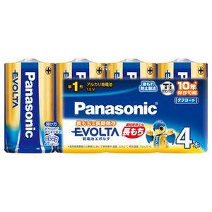 パナソニック 【ケース販売特価 120本セット(4本入×30)】アルカリ乾電池 《EVOLTA》 単1形 シュリンクタイプ LR20EJ/4SW_30set
