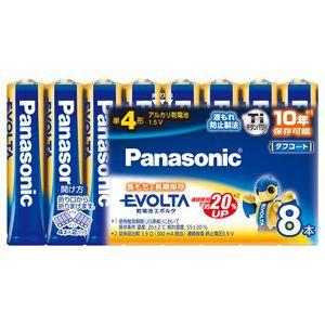 パナソニック 【ケース販売特価 240本セット(8本入×30)】アルカリ乾電池 《EVOLTA》 単4形 シュリンクタイプ LR03EJ/8SW_30set