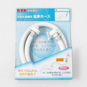 KVK【ケース販売特価 5本セット】 5本セット】 自動洗濯機用給水延長ホース PZ811-200_set 長さ2m KVK PZ811-200_set, やまぐちけん:12f68877 --- sunward.msk.ru