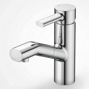 KVK 洗面用シングルレバー式混合栓 ホース引出し式 逆止弁・水受トレー付 泡沫吐水 《equalシリーズ》 KF909