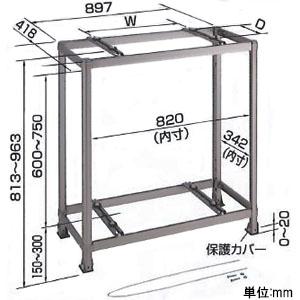 オーケー器材 アルミ製据付架台 《アルミキーパー》 二段置台 耐食アルミ合金 最大積載質量80kg×2台 K-AW6HL