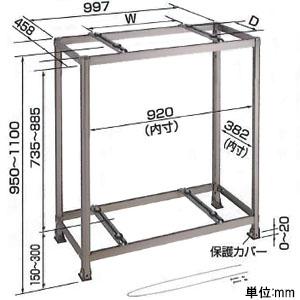 オーケー器材 アルミ製据付架台 《アルミキーパー》 二段置台 耐食アルミ合金 最大積載質量80kg×2台 K-AW8HL