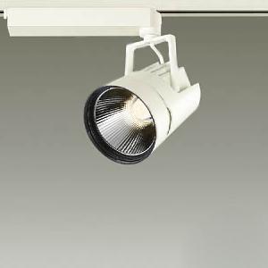DAIKO LEDスポットライト 《miraco(フレア配光)》 LZ3C COBタイプ CDM-T70W相当 非調光タイプ 配光角30° 電球色タイプ LZS-91763YW