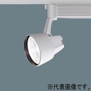 パナソニック LEDスポットライト 100V配線ダクト用 350形 ワンコア(ひと粒)集光タイプ 配光角32° 3030lm 非調光タイプ 電球色 NNN06722WLE1