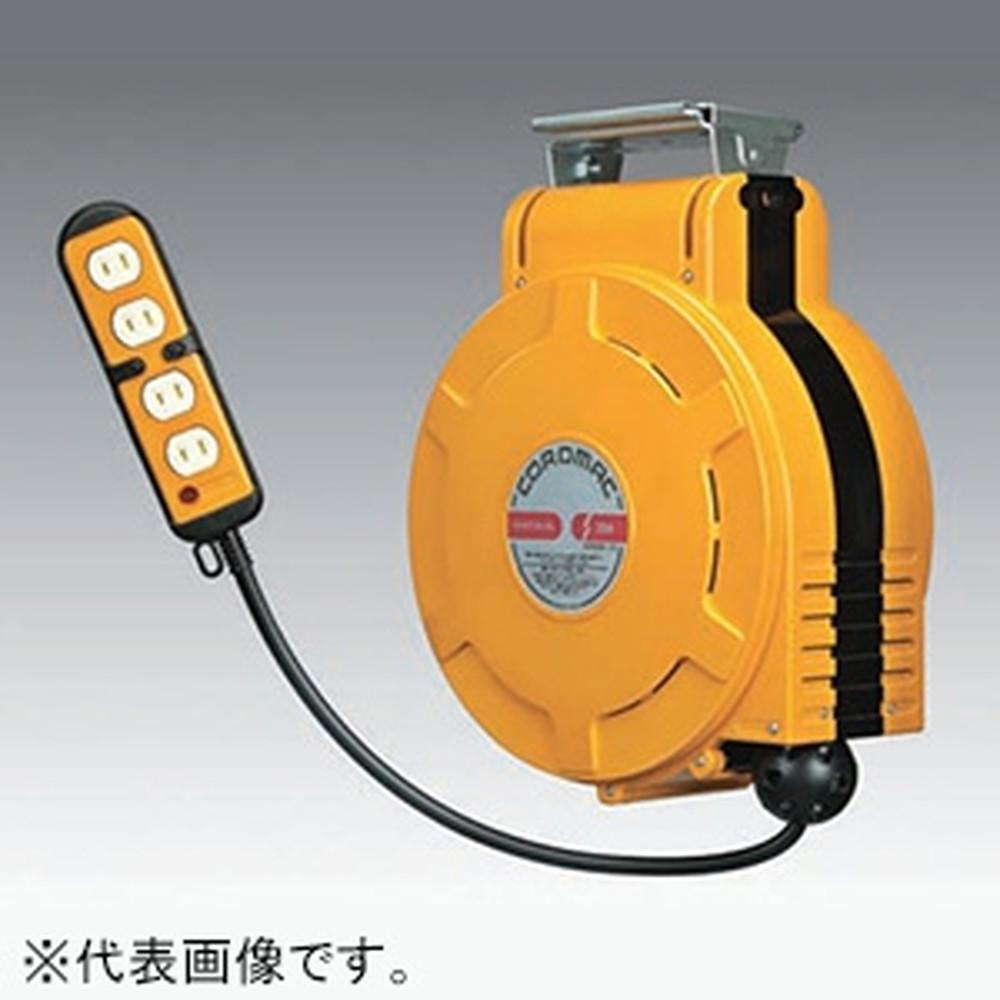 ハタヤ 取付型自動巻取リール 電気用 《コードマックXL》 100V型 2P接地付四ッ口コンセント 電線長20m VCT2.0㎟×3C 温度センサー内蔵 CXD-201QK