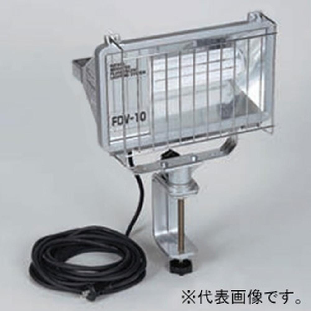 ハタヤ ブライトンライト バイス取付型 屋外用 65W蛍光灯 電線長10m FDV-10