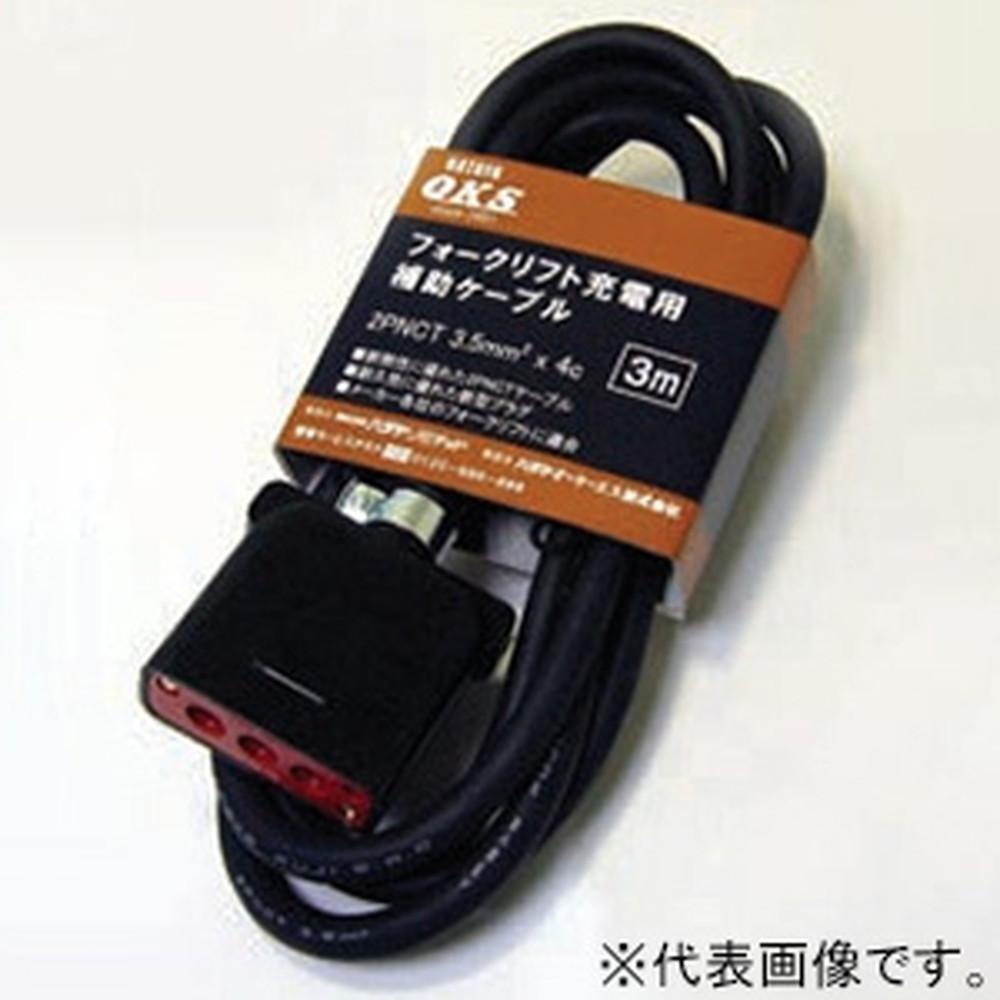 ハタヤ フォークリフト充電用補助ケーブル 5m フォークリフト用プラグ付属 OFC-5