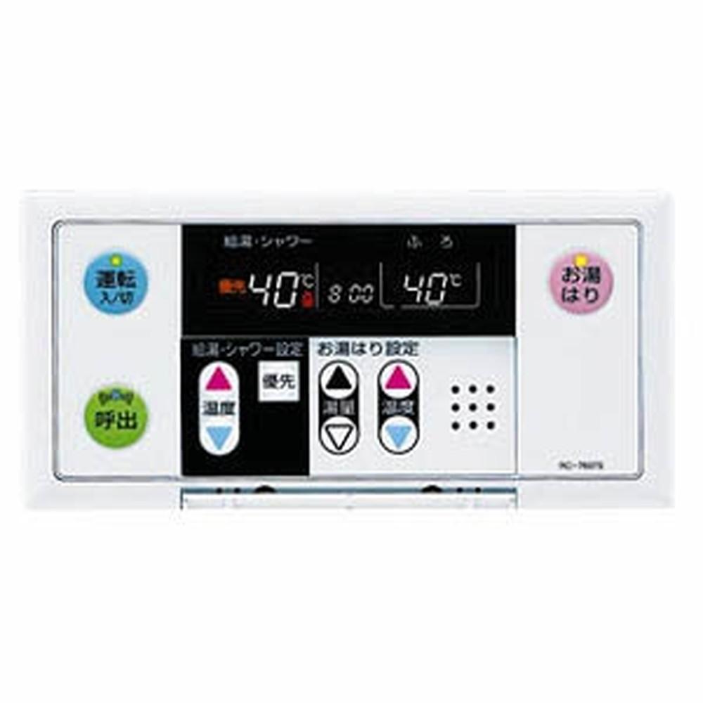 ノーリツ 浴室リモコン オートストップタイプ 給湯専用タイプ用 音声ガイド付 RC-7607S
