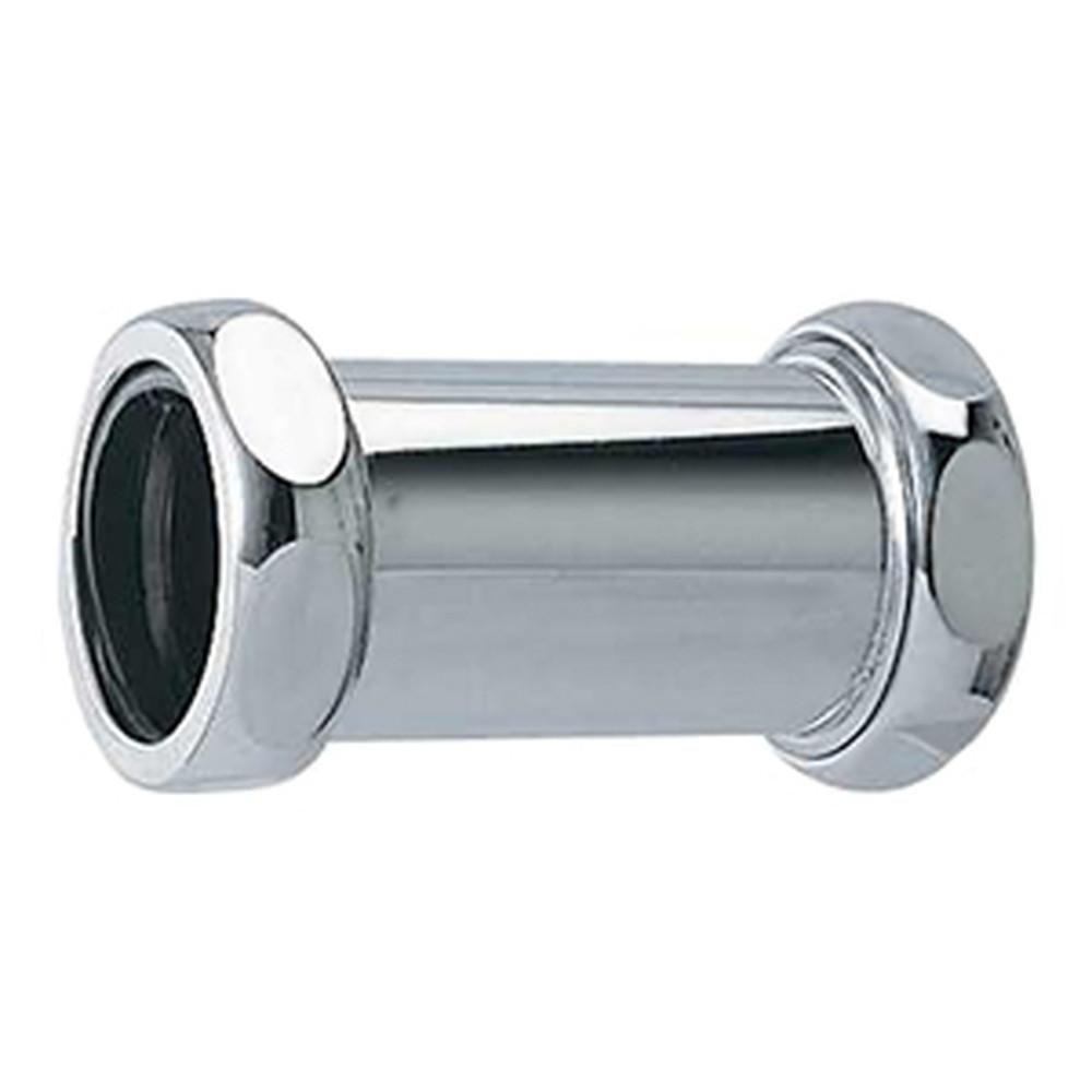 カクダイ さしこみソケット 大小便器用 サイズφ51×60mm 4693-50