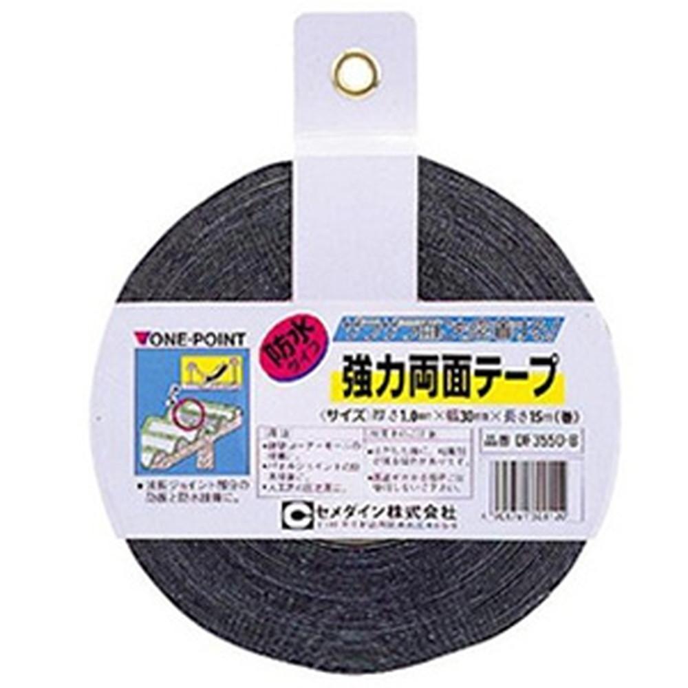 セメダイン 【ケース販売特価 20個セット】 強力両面テープ DF3550B 防水タイプ 厚さ1.0mm×幅30mm×長さ15m TP-306_set