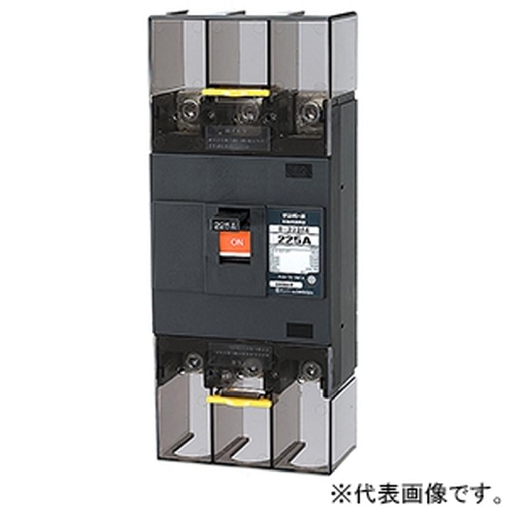 テンパール工業 配線用遮断器 表面形 3P3E225AF 150A 経済タイプ モータ保護兼用 B223EA15