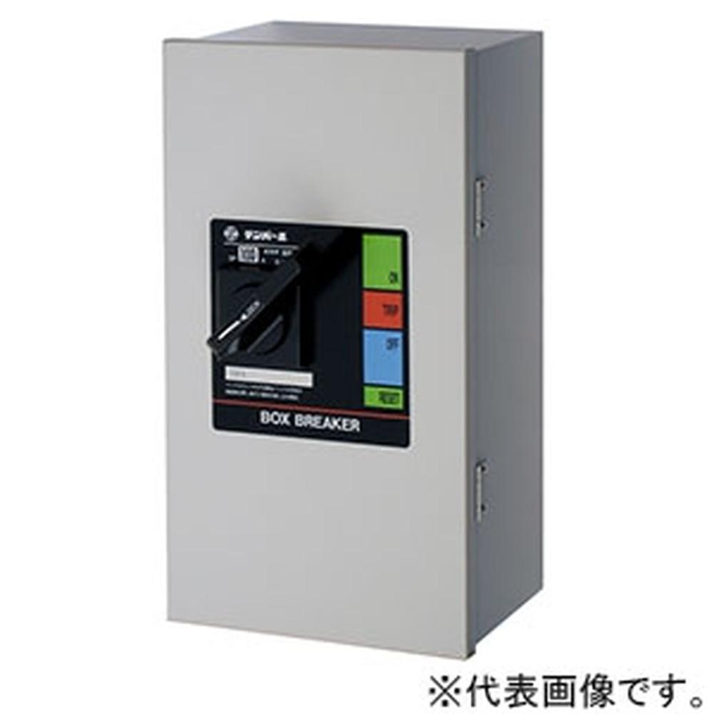 テンパール工業 ボックスブレーカ 3P3E100AF 100A 配線用遮断器組込タイプ モータ保護兼用 BD103EA10