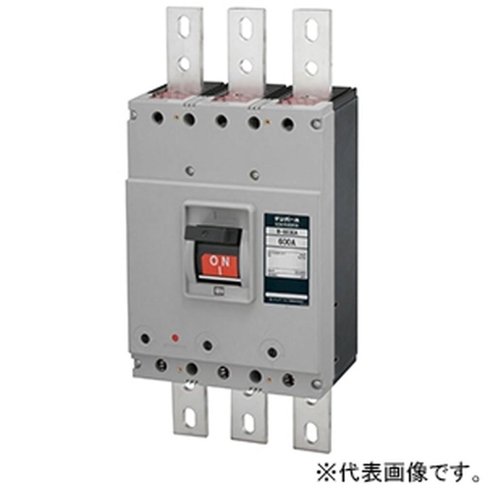 テンパール工業 配線用遮断器 表面形 3P3E600AF 500A 経済タイプ B603EAG50