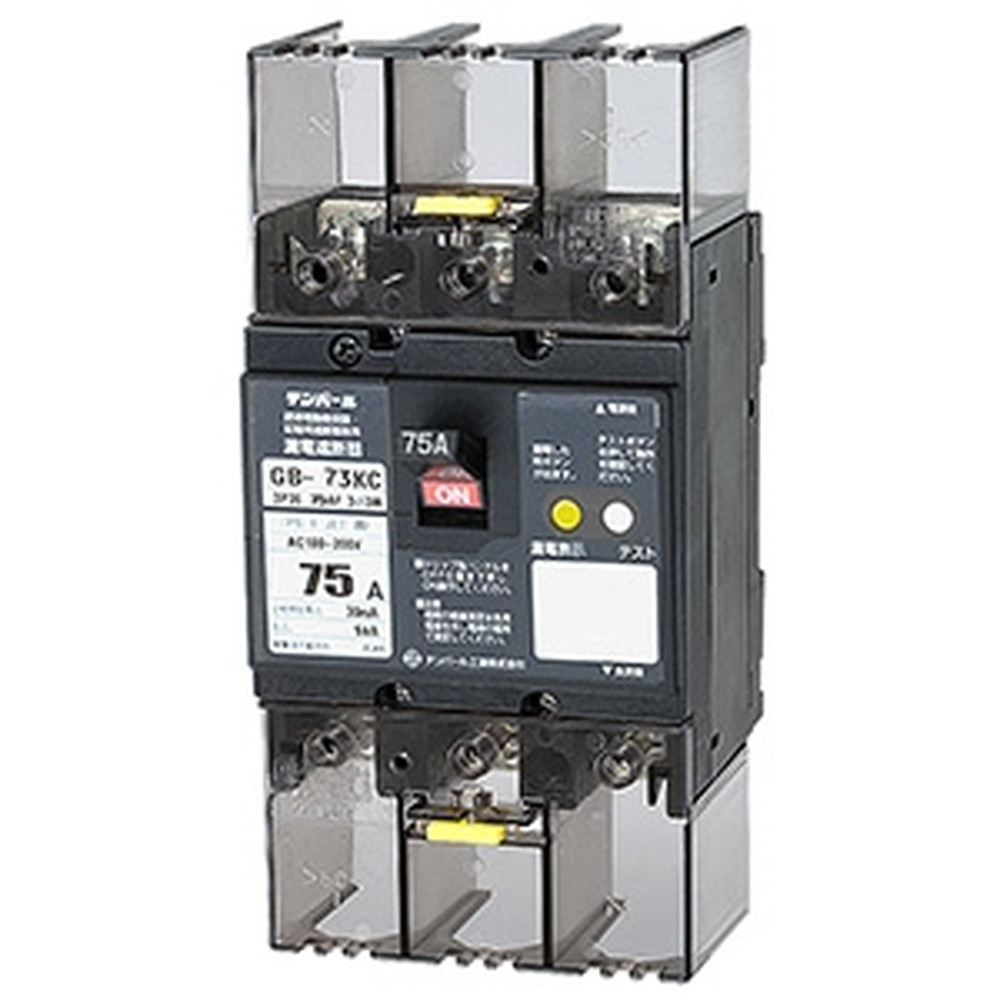 テンパール工業 漏電遮断器 3P3E75AF 75A 73KC7530