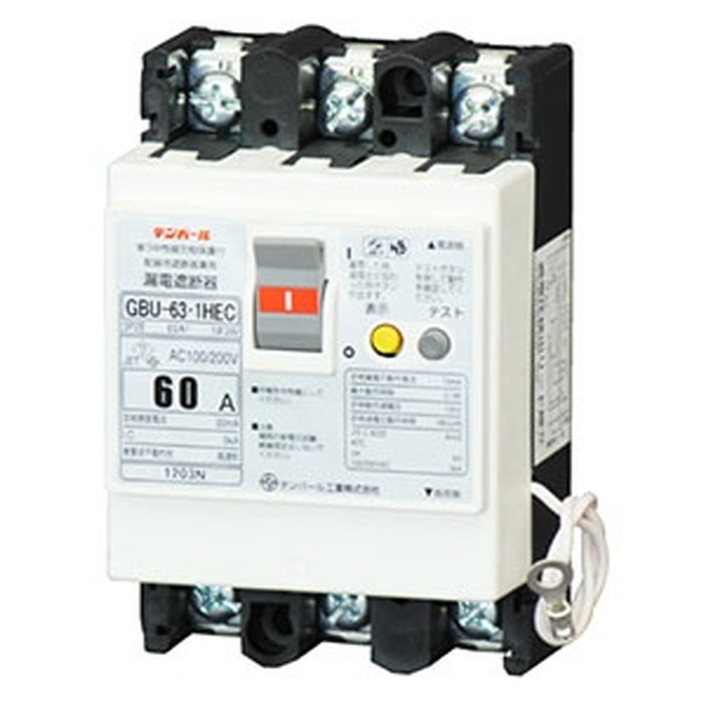 テンパール工業 漏電遮断器 3P2E60AF 60A 単3中性線欠相保護機能付 U6301HEC6030