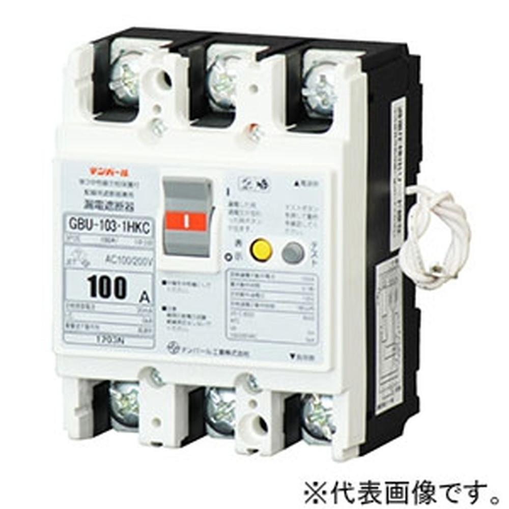 テンパール工業 漏電遮断器 3P2E100AF 75A 単3中性線欠相保護機能付 U10301HKC730