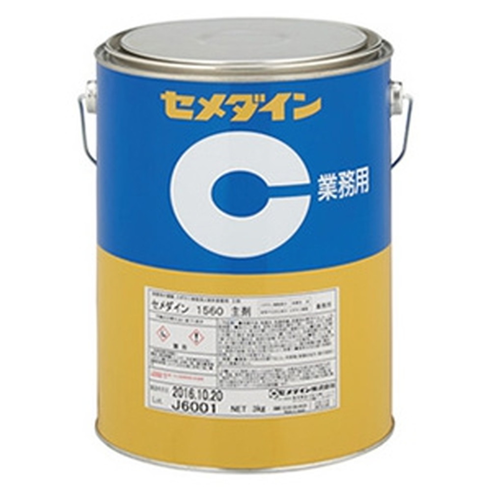 セメダイン エポキシ樹脂系接着剤 《1560》 主剤 2液型 容量3kg AP-054