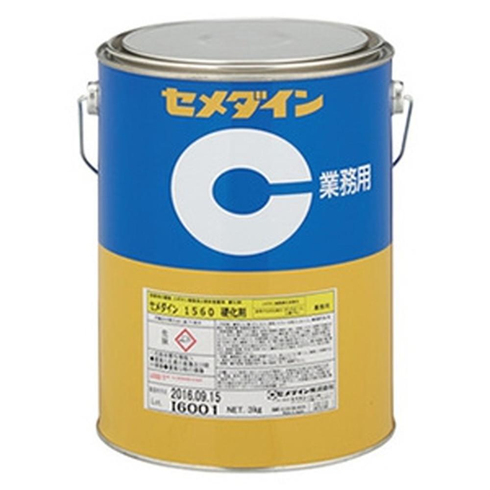 セメダイン 【ケース販売特価 6個セット】 エポキシ樹脂系接着剤 《1560》 硬化剤 2液型 容量3kg AP-052_set