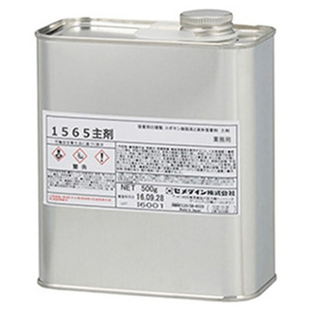 セメダイン 【ケース販売特価 20個セット】 エポキシ樹脂系接着剤 《1565》 主剤 2液常温硬化型 30分タイプ 透明性 容量1kg AP-058_set