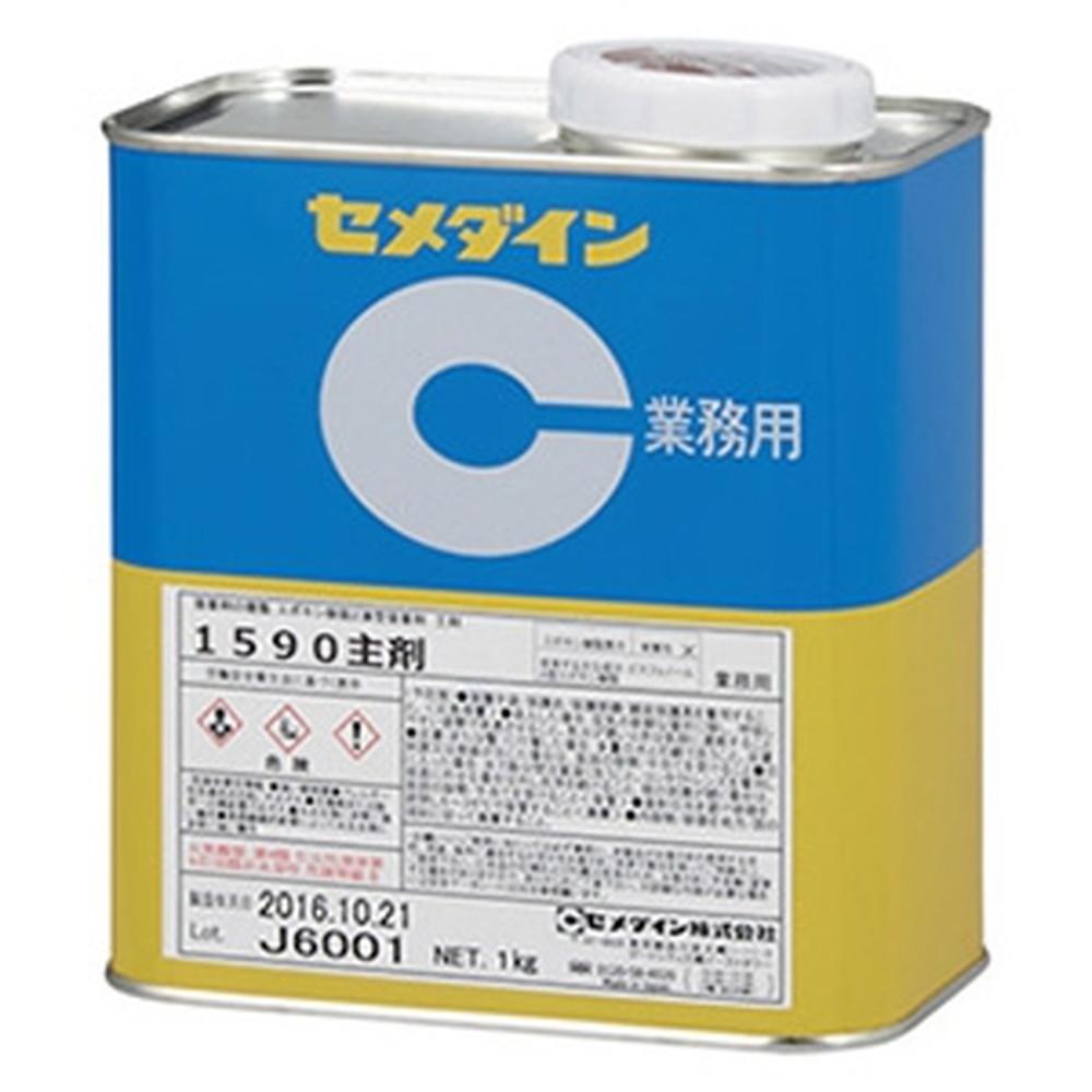 セメダイン 【ケース販売特価 20個セット】 エポキシ樹脂系接着剤 《1590》 主剤 2液型 容量1kg AP-062_set