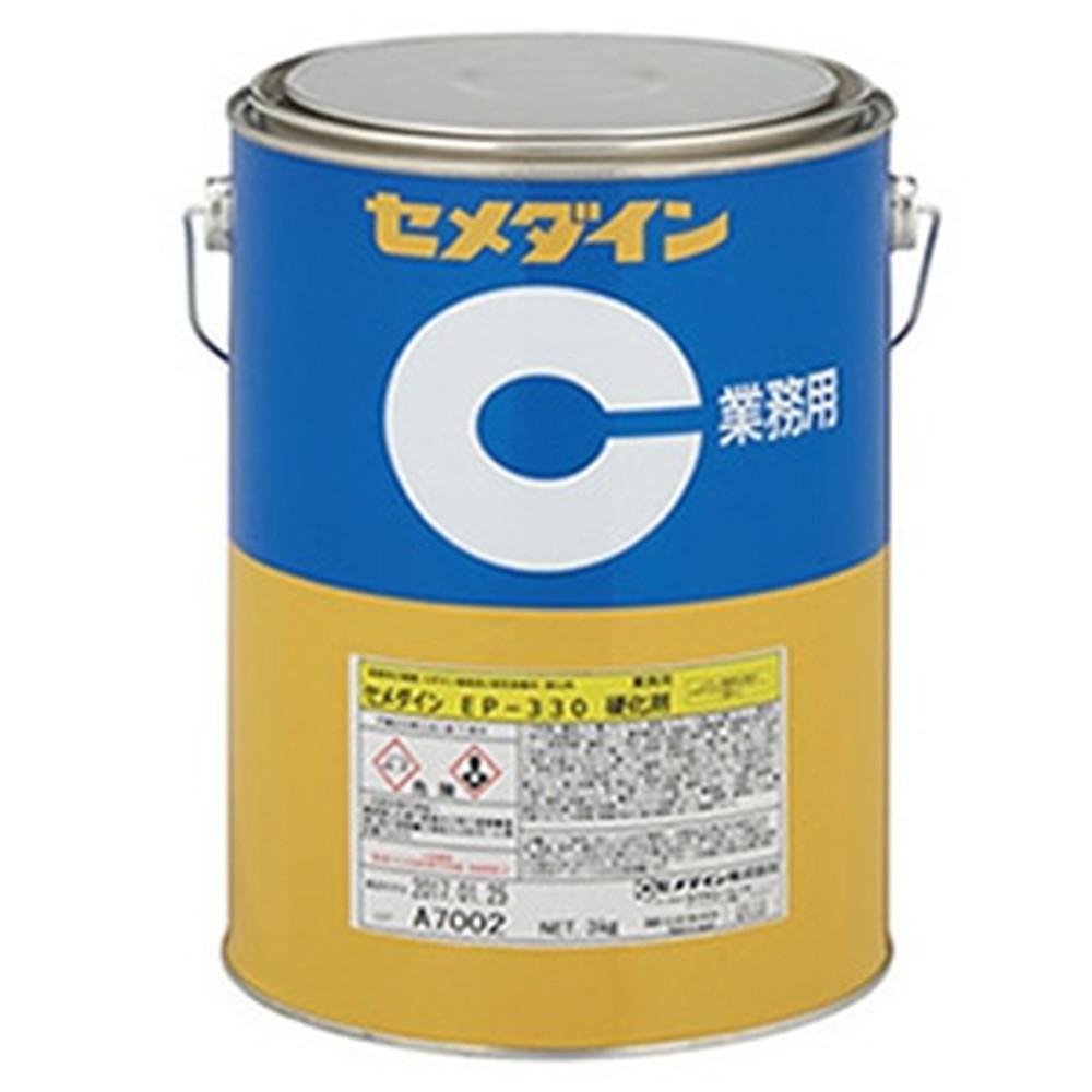 セメダイン エポキシ樹脂系接着剤 《EP330》 硬化剤 2液常温硬化形 30分タイプ 容量3kg AP-082