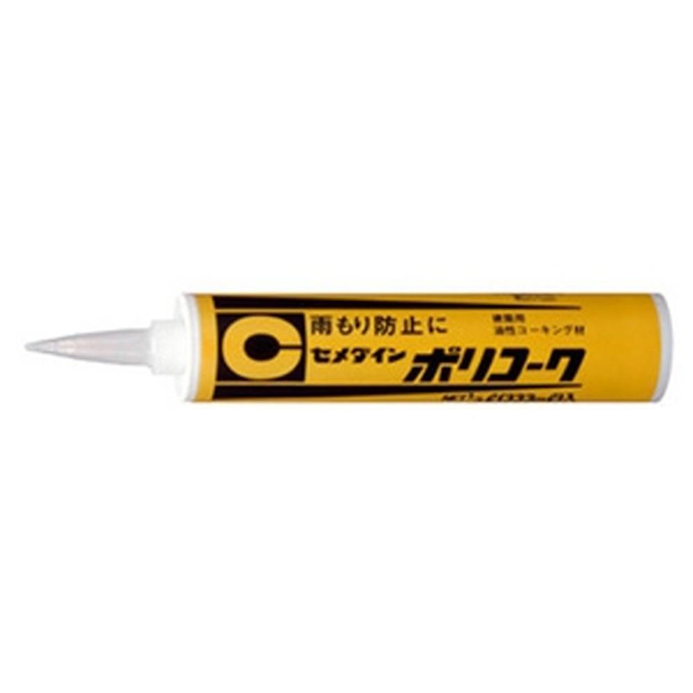 セメダイン 【ケース販売特価 30個セット】 油性コーキング材 《ポリコーク》 非硬化タイプ 容量333ml SY-022_set