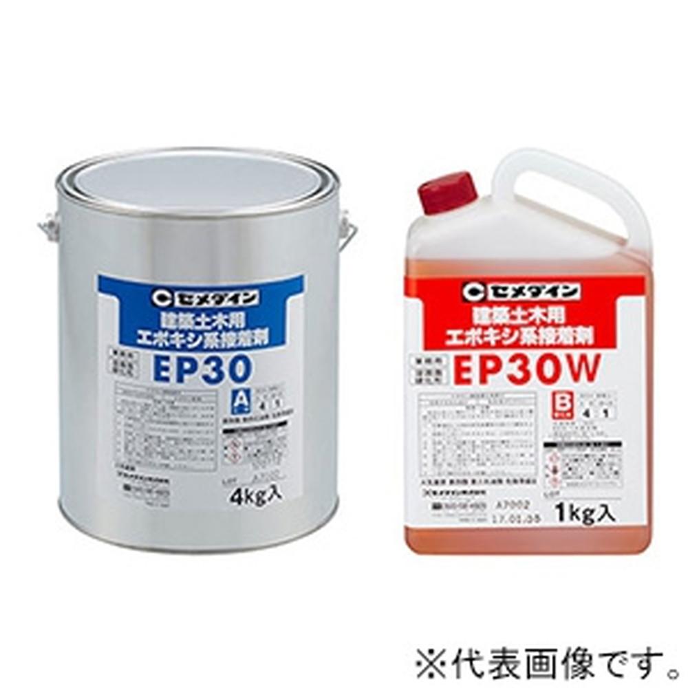 セメダイン 【ケース販売特価 4個セット】 建築土木用接着剤 《EP30(R)》 2液常温・湿潤面硬化形 中粘度タイプ 容量5kg AP-189_set