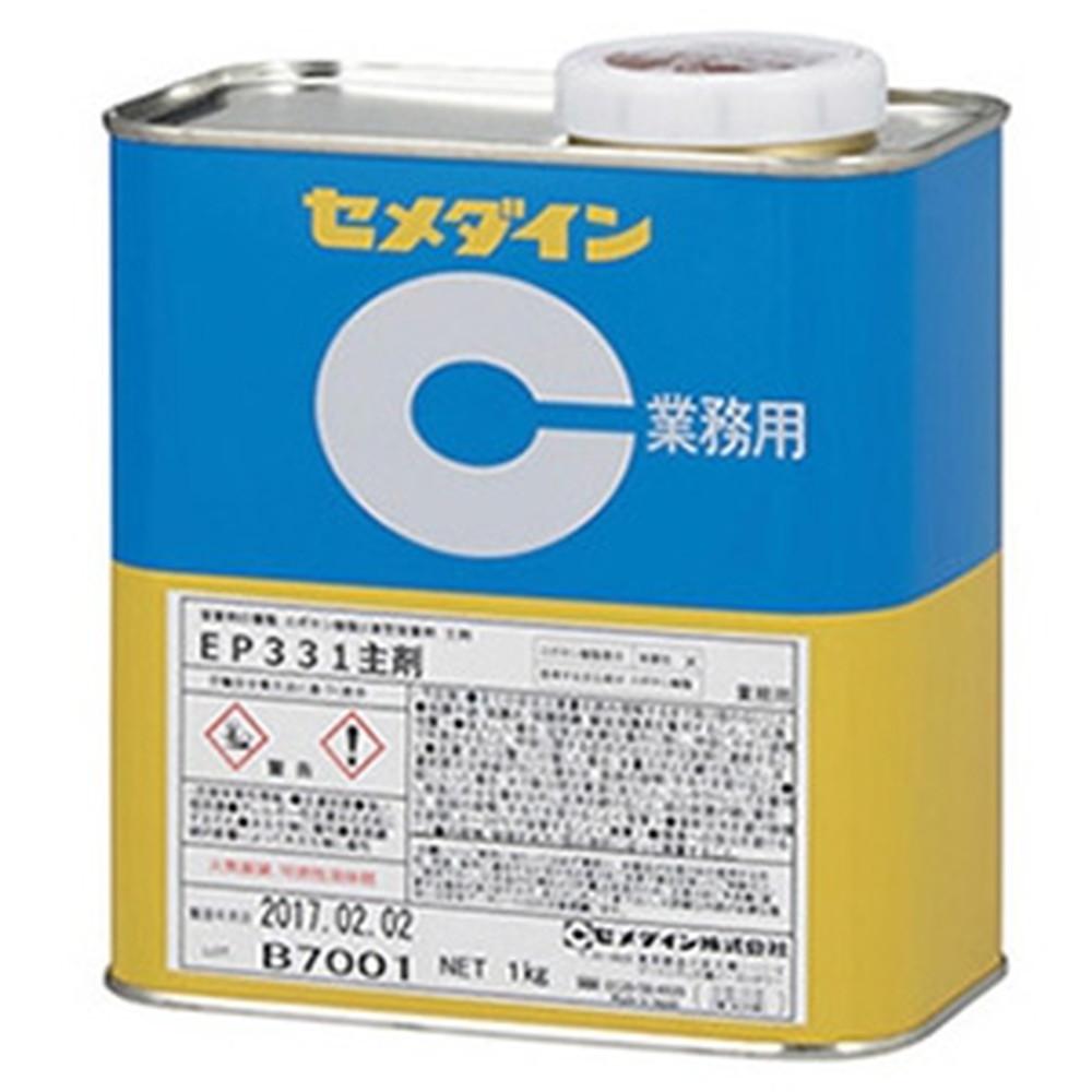 セメダイン 【ケース販売特価 20個セット】 エポキシ樹脂系接着剤 《EP331》 主剤 2液常温硬化形 30分タイプ 低粘度 容量1kg AP-084_set