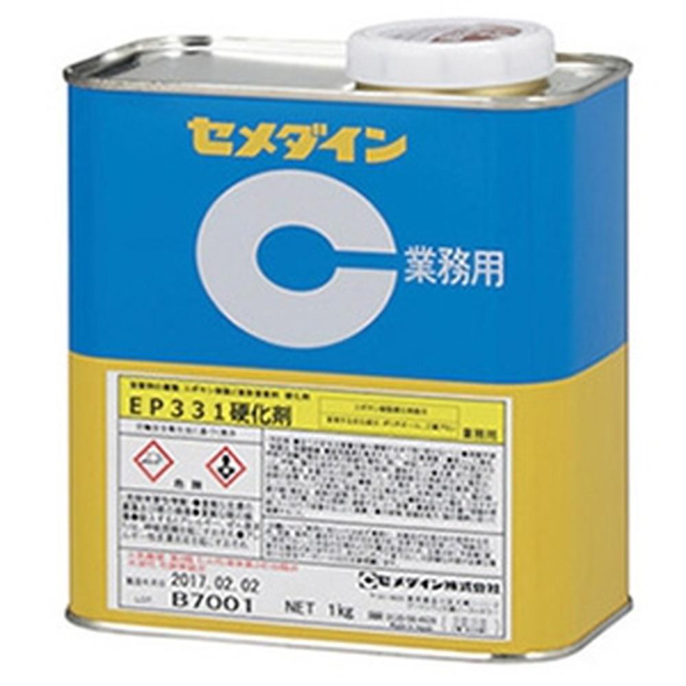 セメダイン 【ケース販売特価 20個セット】 エポキシ樹脂系接着剤 《EP331》 硬化剤 2液常温硬化形 30分タイプ 低粘度 容量1kg AP-085_set