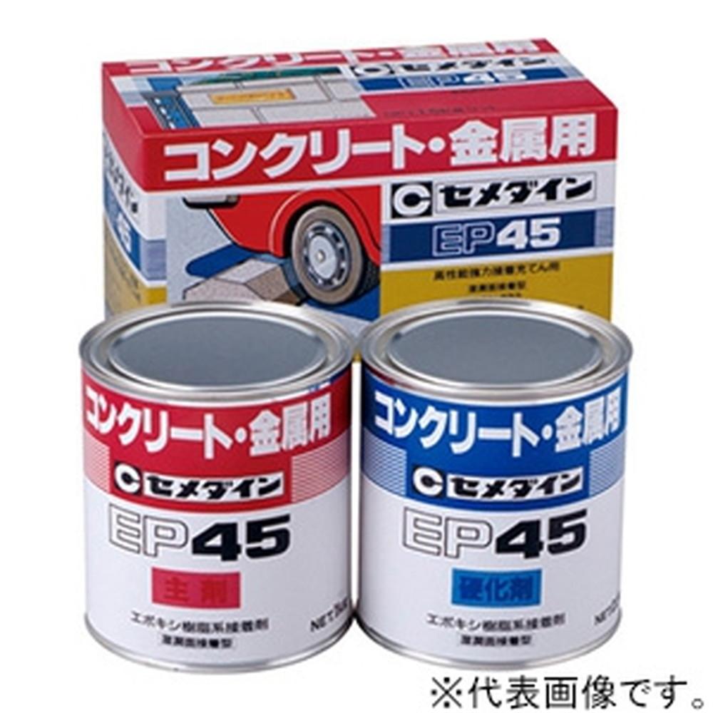 セメダイン 【ケース販売特価 4個セット】 建築土木用接着剤 《EP45(W)》 2液型 高粘度タイプ 容量3kg AP-194_set