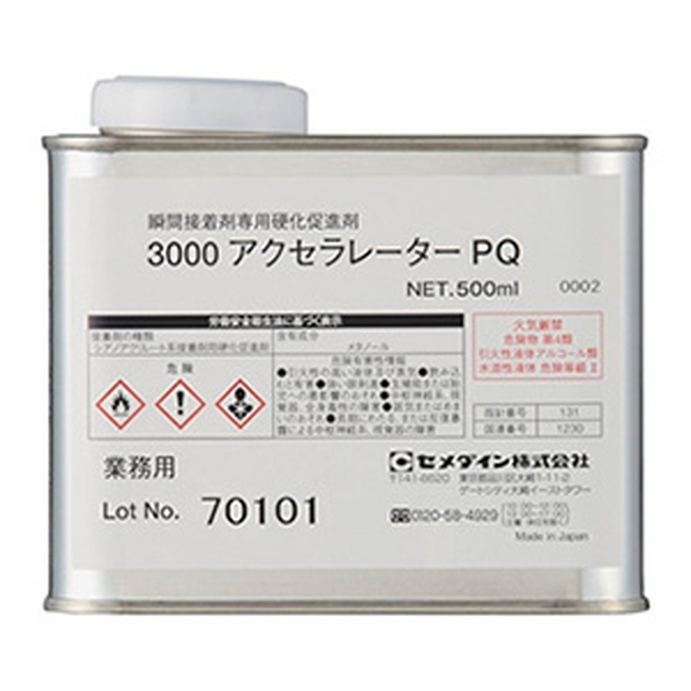 セメダイン 【ケース販売特価 10個セット】 硬化促進剤 《3000アクセラレーターPQ》 木質用 低臭タイプ 容量500ml AC-048_set