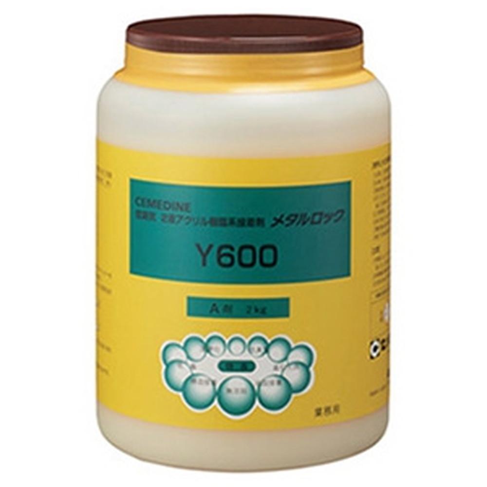 セメダイン アクリル系接着剤 《メタルロック Y600》 A剤 2液常温硬化型 速硬化タイプ 容量2kg AY-021