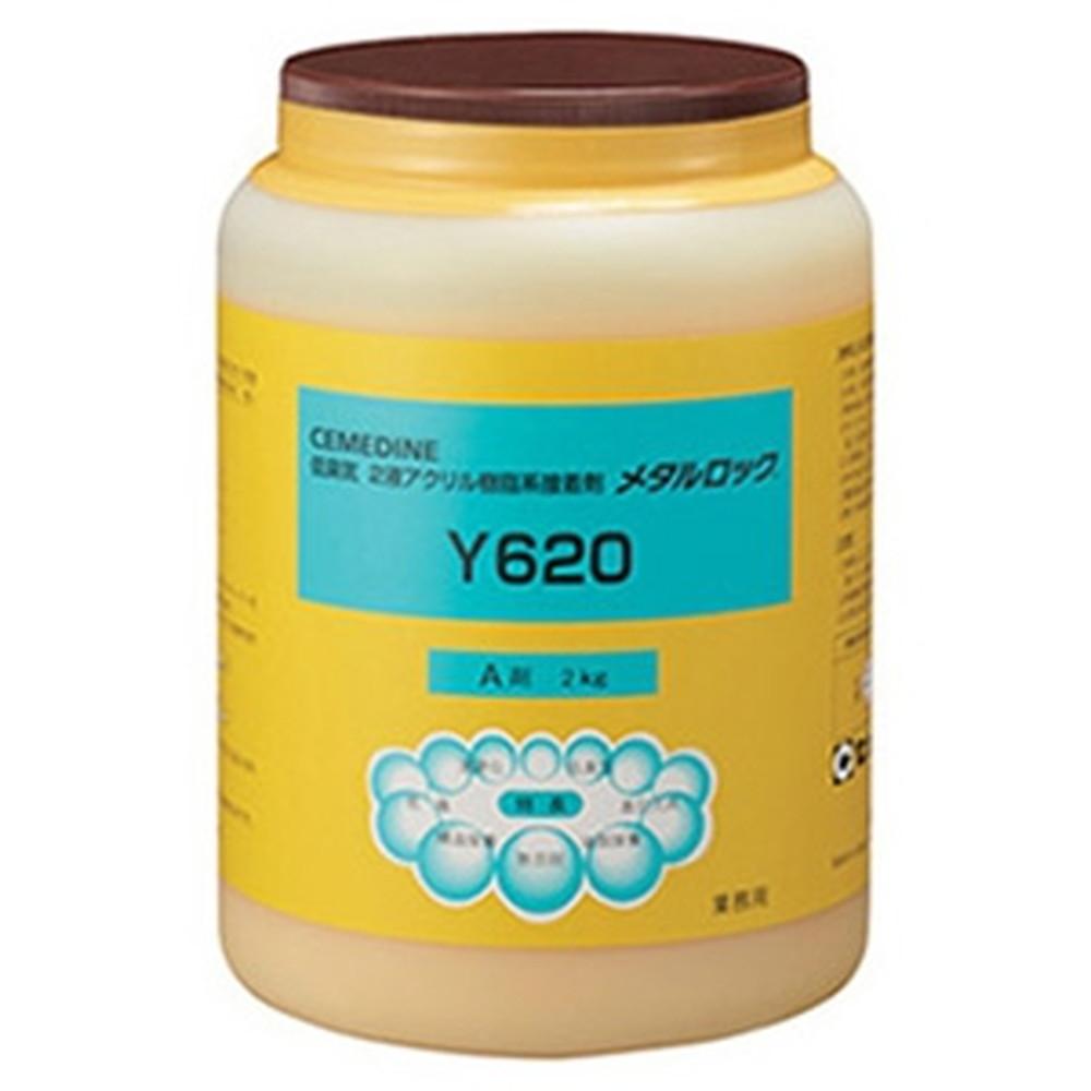 セメダイン アクリル系接着剤 《メタルロック Y620》 A剤 2液常温硬化型 遅硬化タイプ 容量2kg AY-051