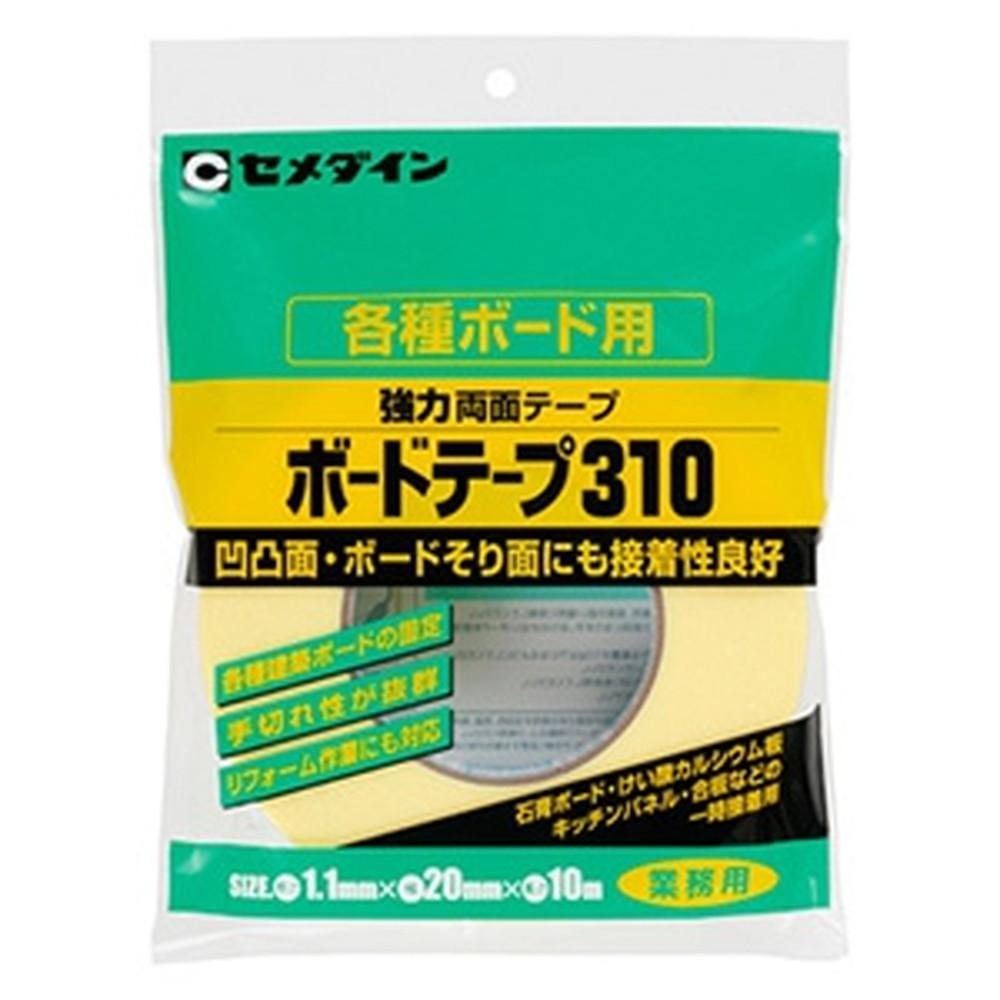 セメダイン 【ケース販売特価 12個セット】 強力両面テープ 《ボードテープ310》 HS工法用 20mm×10m TP-754_set