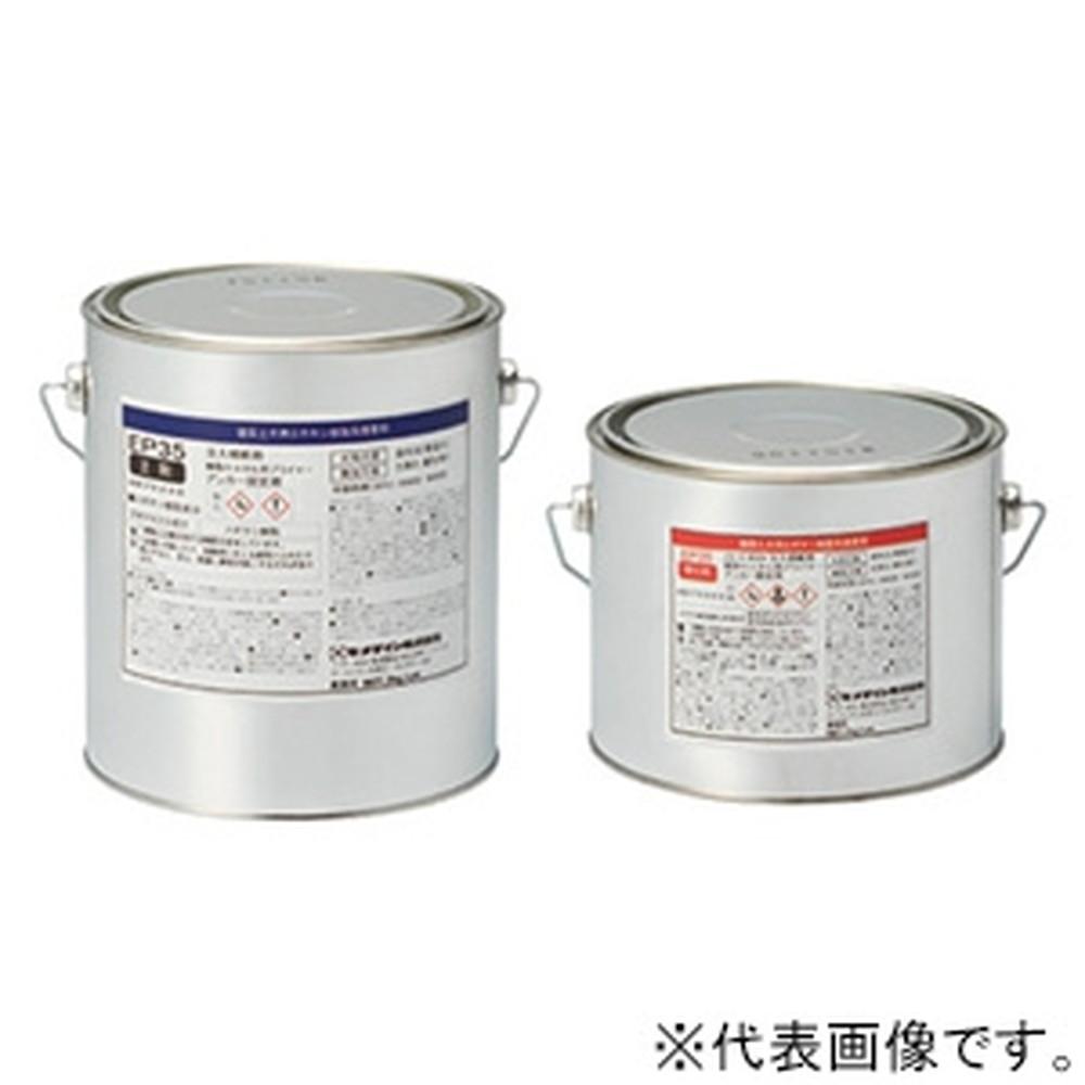 セメダイン 【ケース販売特価 4個セット】 エポキシ系接着剤 《EP35(R)》 2液常温硬化形 中粘度・揺変性タイプ 容量3kg AP-258_set