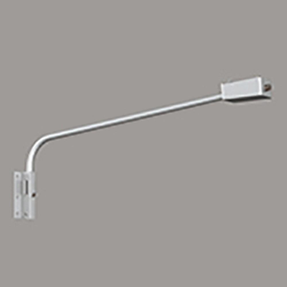 オーデリック 投光器用アーム 防雨型 長さ900mm マットシルバー XA453014