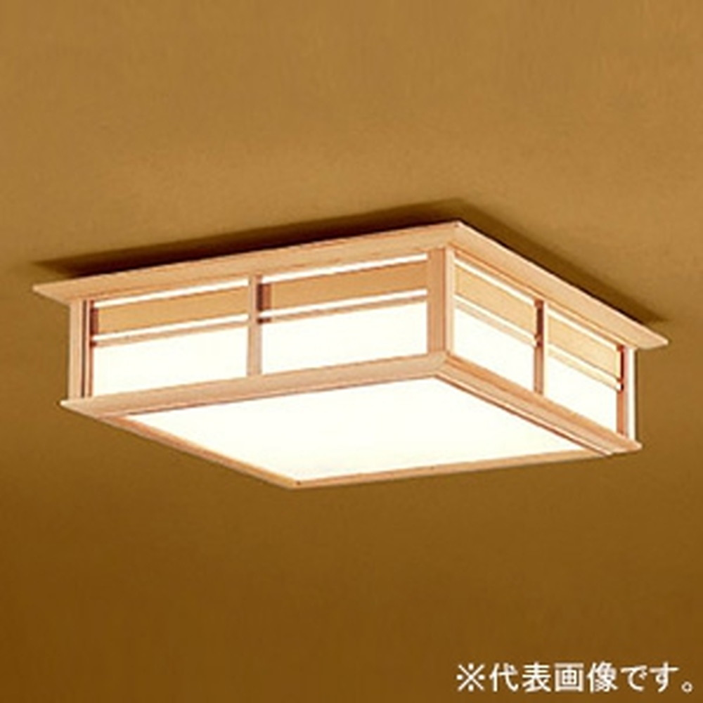 オーデリック LED和風シーリングライト FCL30W相当 電球色・昼白色 光色切替調光タイプ 傾斜天井対応 OL291112PC