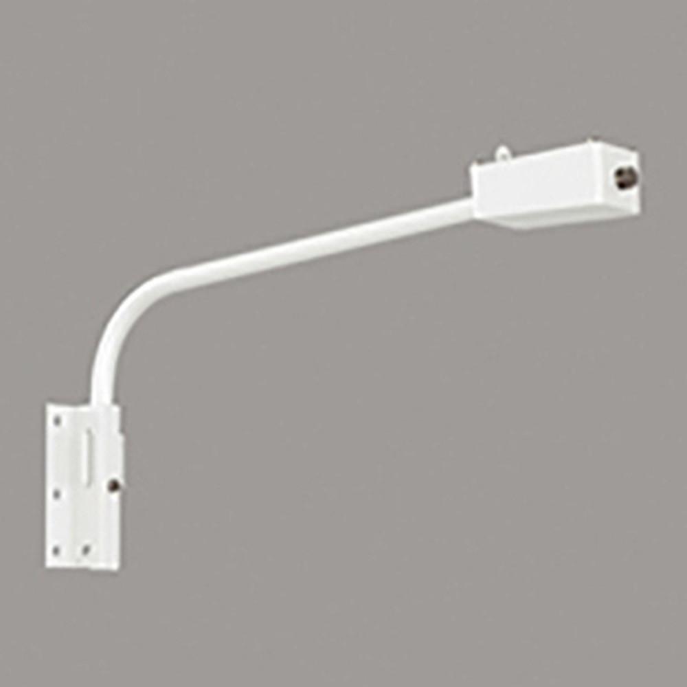 オーデリック オーデリック 投光器用アーム 防雨型 XA453018 長さ600mm 長さ600mm オフホワイト XA453018, ナミエマチ:e8d5de94 --- officewill.xsrv.jp