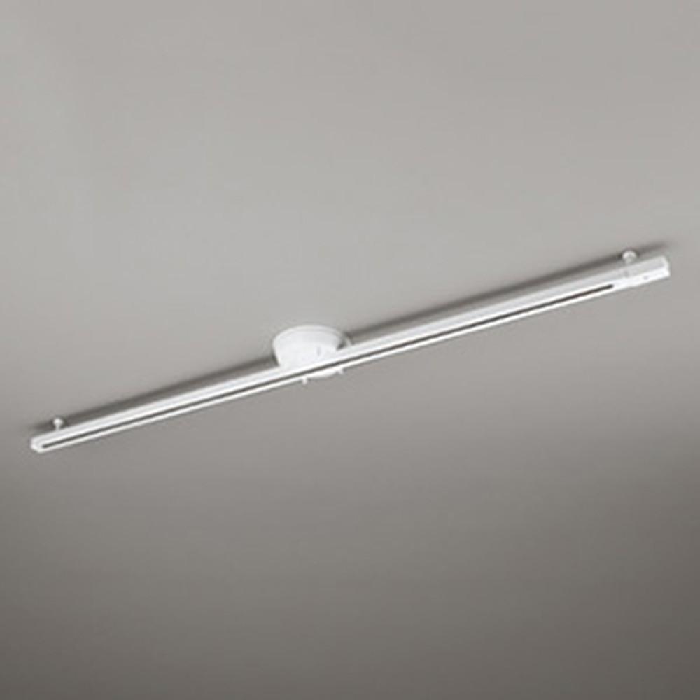 オーデリック 簡易取付ライティングダクトレール 可動タイプ ロングタイプ オフホワイト OA253363