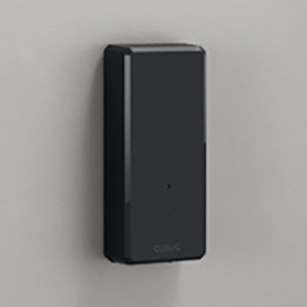 オーデリック Bluetooth®通信インターフェース ACアダプター付 《CONNECTED LIGHTING専用》 OA253370