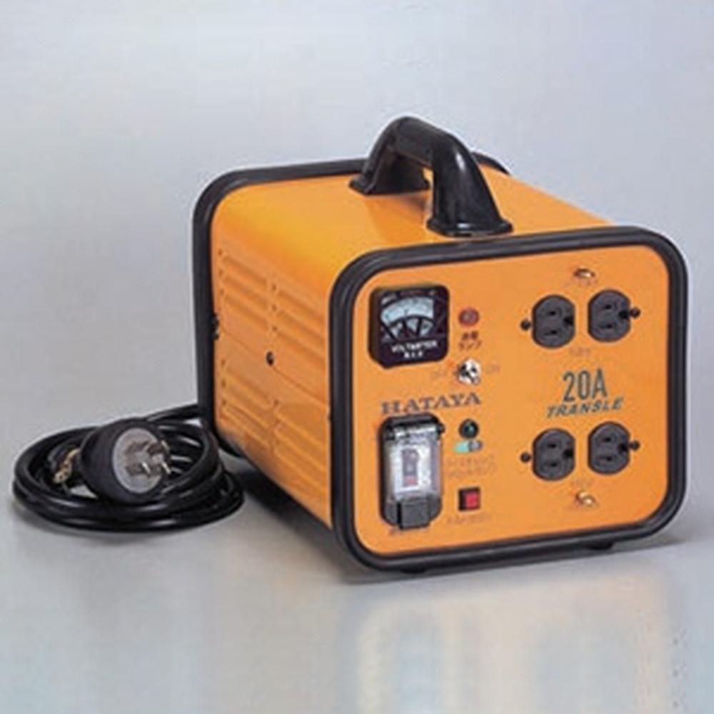 ハタヤ 電圧変換器 《トランスル》 降圧型 入力電圧200V トランス容量2.0kVA LV-02B