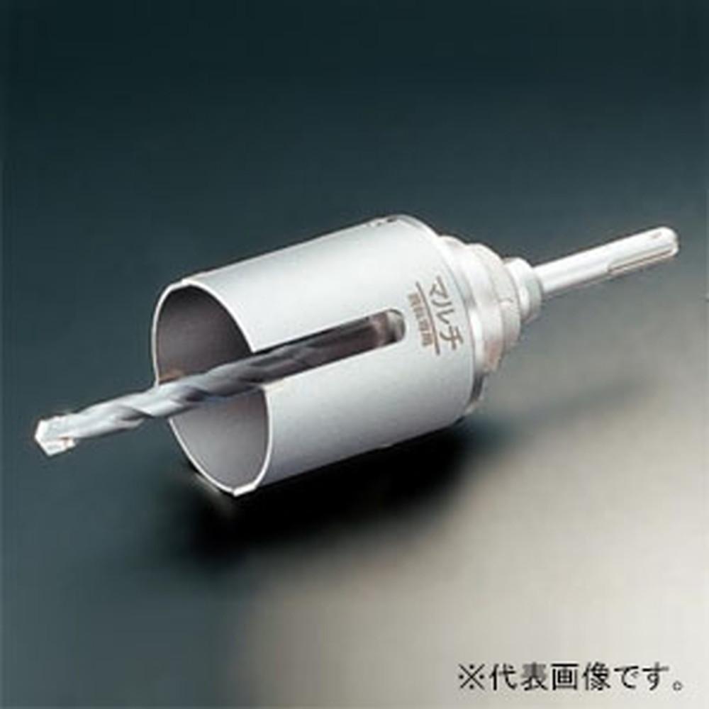 ユニカ 多機能コアドリルセット 《UR21》 MSシリーズ マルチタイプ ショートタイプ 回転専用 ストレートシャンク 口径65mm シャンク径13mm UR21-MS065ST