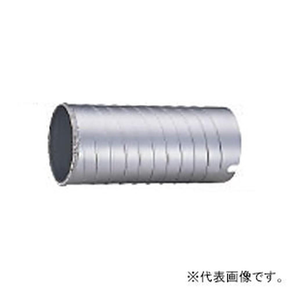 ユニカ 多機能コアドリルボディ 《UR21》 Bシリーズ ブレイズダイヤ 回転専用 口径70mm UR21-B070B