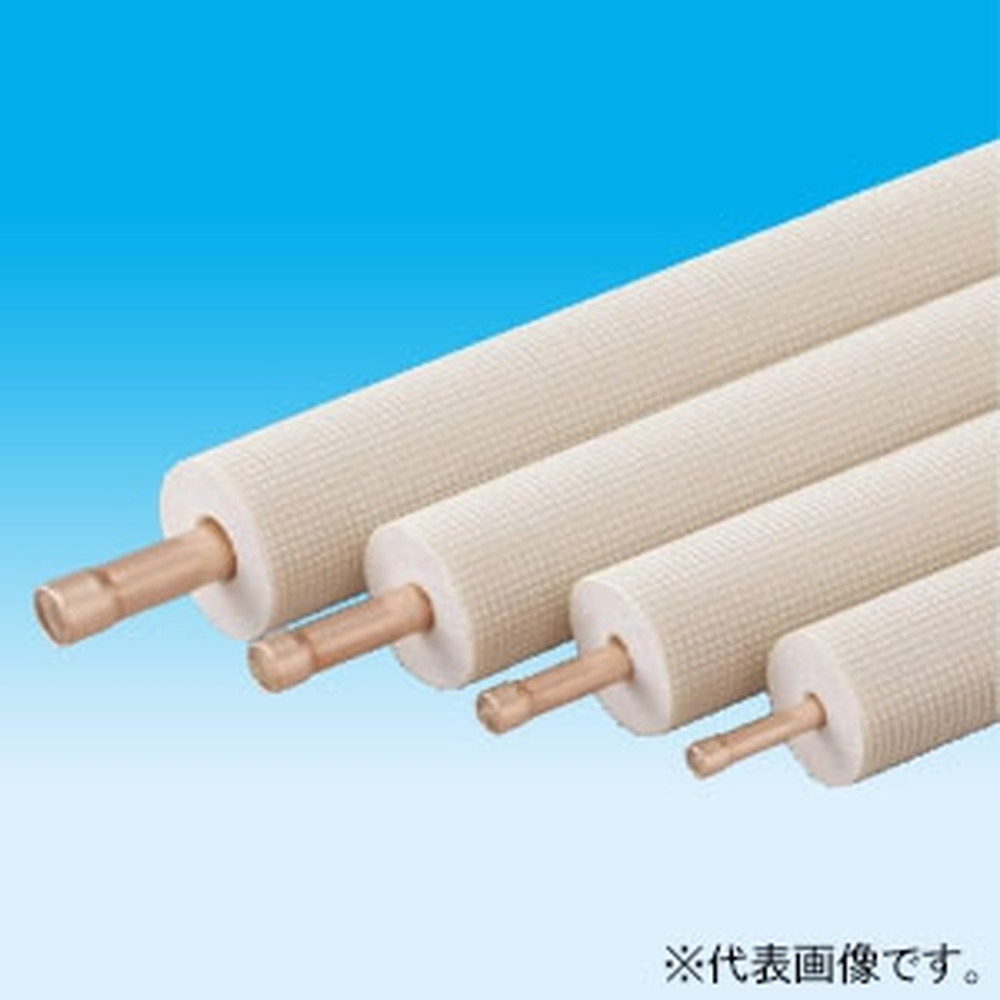 因幡電工 ネオパイプ 被覆銅管(直管)保温材厚20mmタイプ 対応冷媒3種 銅管外径38.10×材厚2.00mm 長さ2m NH-12-2M-KHE