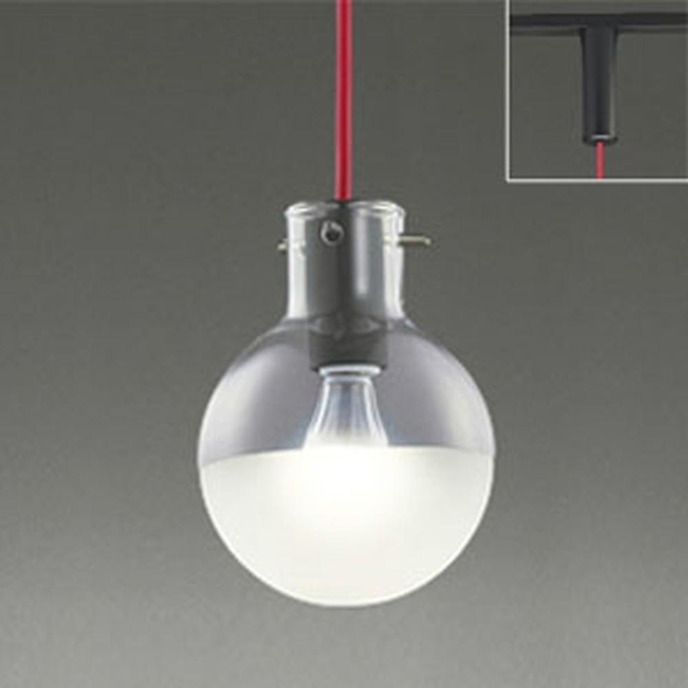 オーデリック LEDペンダントライト ライティングレール取付専用 白熱灯60W相当 電球色 チャコールグレー/レッド OP252168LD
