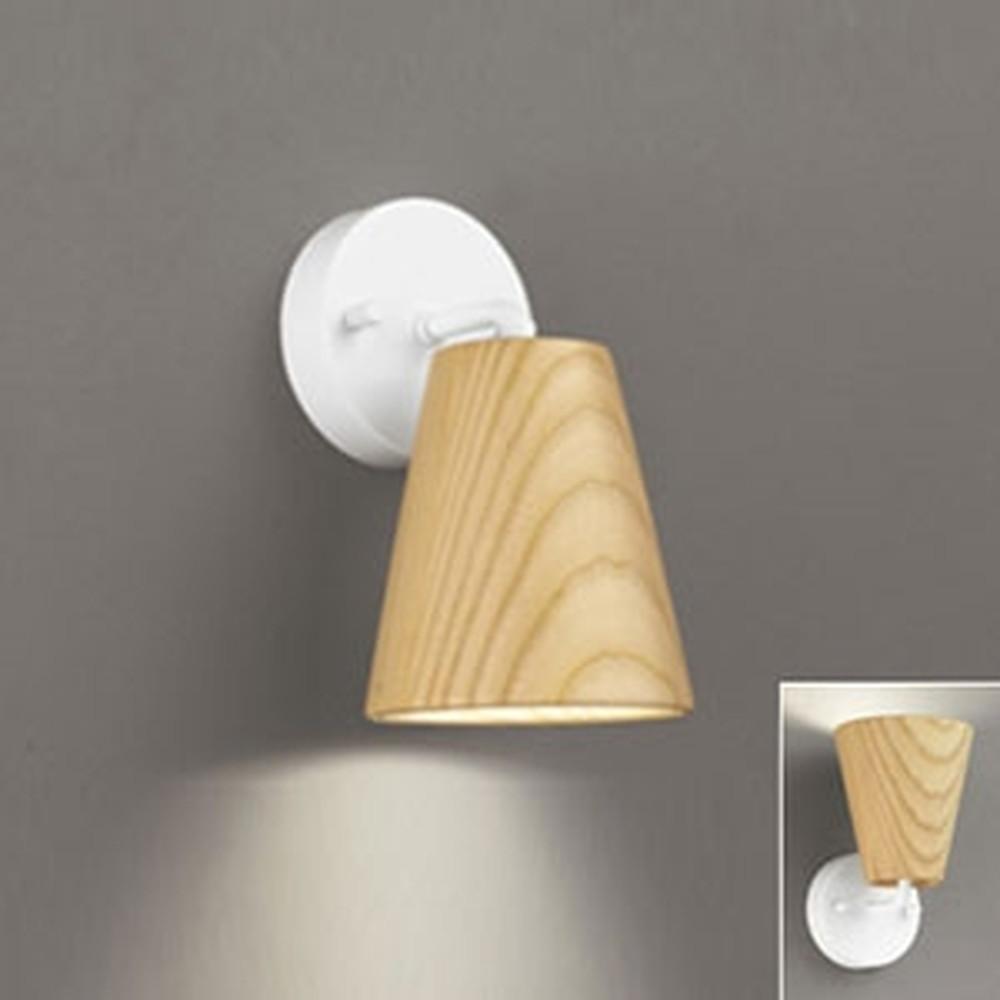 オーデリック LEDブラケットライト 《Natural Gear》 上向き・下向き取付可能 白熱灯60W相当 電球色 マットホワイト OB255033LD