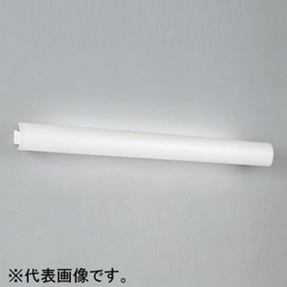 オーデリック LEDブラケットライト セード可動型高天井用 壁面取付専用 FL40W×2灯相当 昼白色 リモコン付 OB255082N